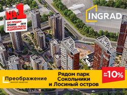ЖК «Преображение» в 200 м от м. Б-р Рокоссовского Скидки до 10% в августе!